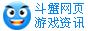 http://www.douxie.cn